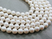8mm SWAROVSKI® ELEMENTS Pearlescent White Crystal Pearl Beads - 20 pearls for jewellery making, beadwork and craft